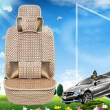 中国冰丝汽车坐垫 四季通用坐垫