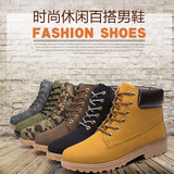 FASHION SHOES(01)