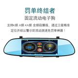 安卓导航电子狗行车记录仪一体机